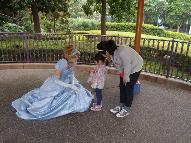 Meeting a Princess